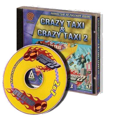 скачать музыку из crazy taxi