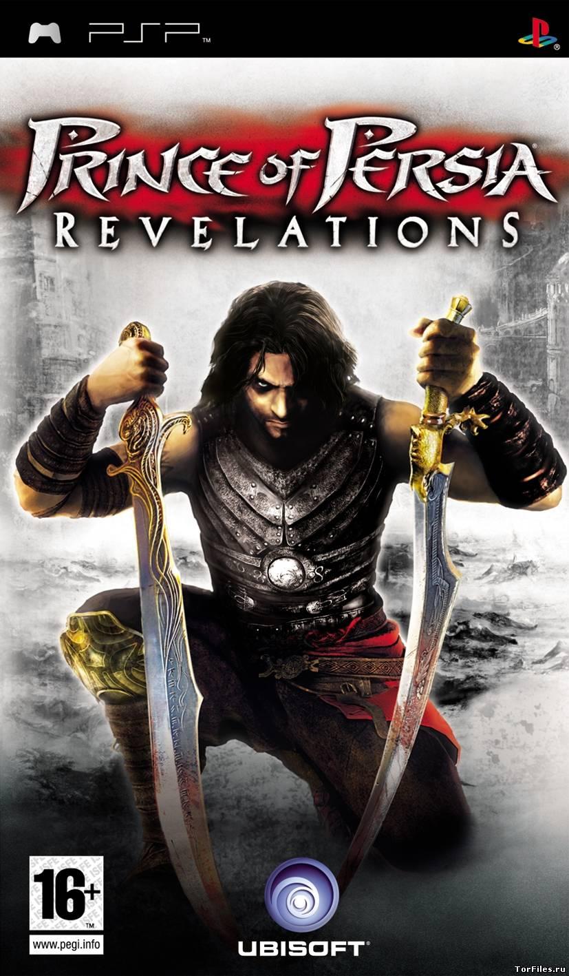 Игру Prince Of Persia Для Psp