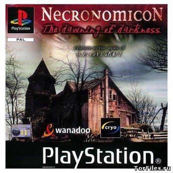 Скачать Игру Necronomicon Для Psp - фото 9