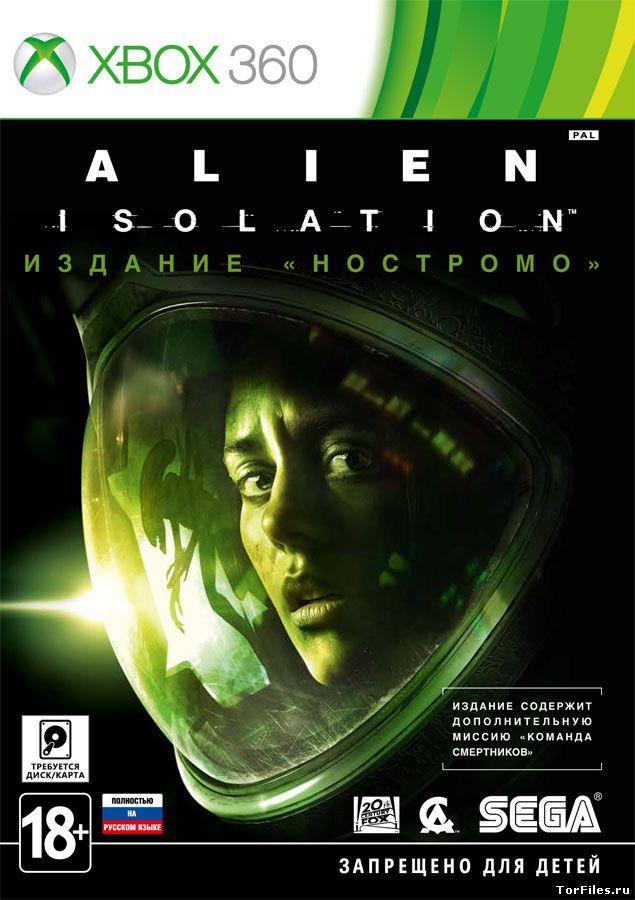 alien isolation freeboot xbox 360 скачать торрент