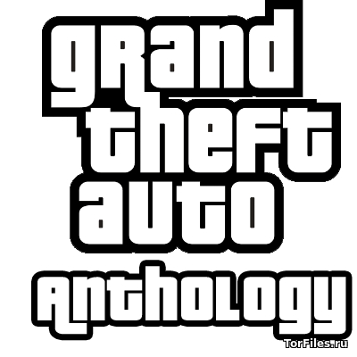 [Android] Grand Theft Auto Anthology [RUS/ENG]