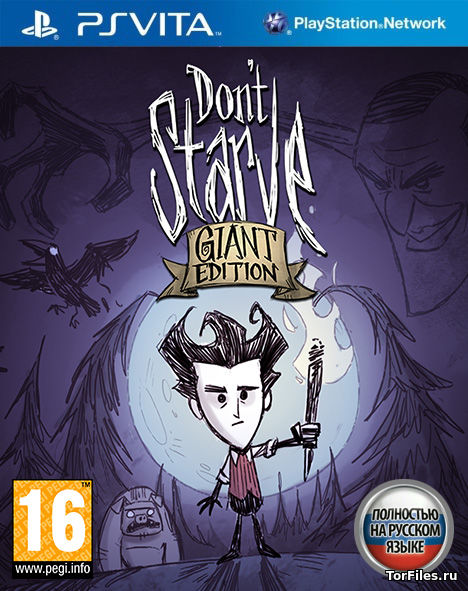 [PSV] Don't Starve: Giant Edition [NoNpDrm] [RUS]